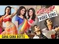 Gana Gana Video Song || Tadakha Full Video Songs || Naga Chaitanya, Sunil, Tamannah, Andrea Jeremiah