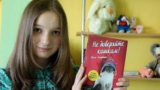 Книжные Покупки За Февраль!) Book Haul