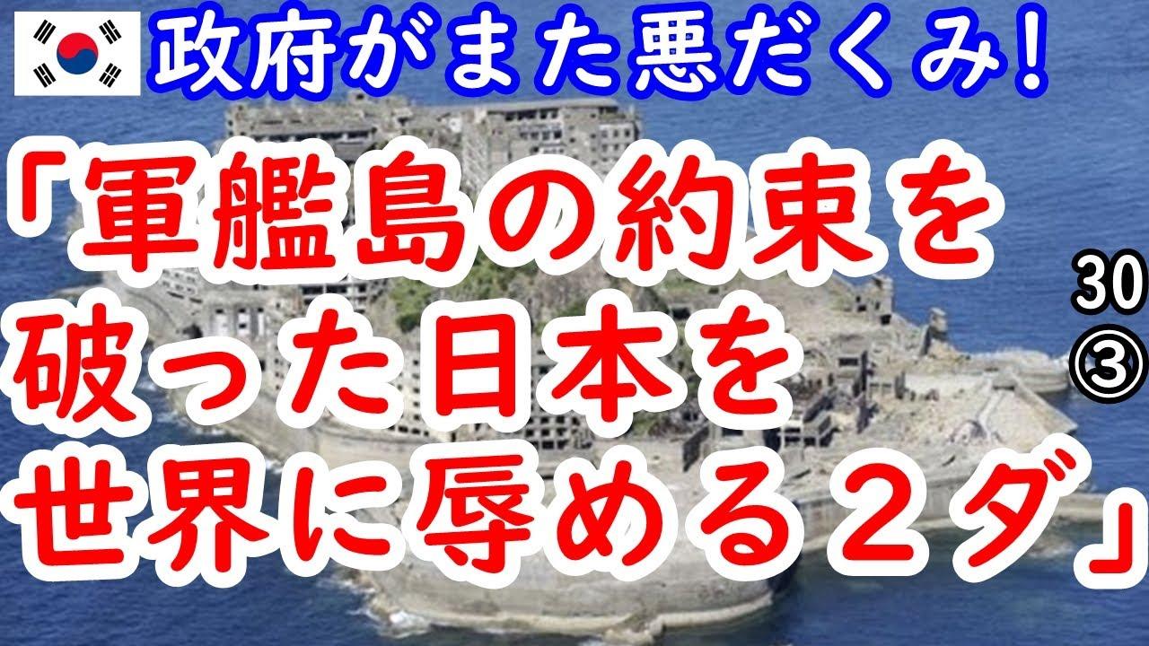 メディア ラボ 江戸川