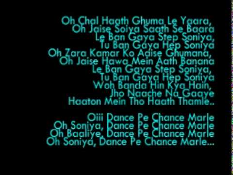 dance pe chance KARAOKE with lyrics
