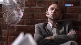 Принцип Хабарова, 11 серия, детективный сериал