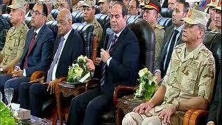 صدى البلد - كلمة الرئيس السيسي خلال افتتاح المشروعات القومية بوسط سيناء والإسماعيلية