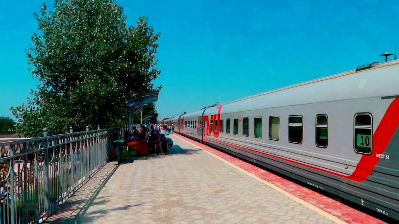 нас России отдых в анапе на поезде позволяет наилучшим