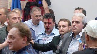 Кровь в парламенте Македонии: мир в шоке | НАСТОЯЩЕЕ ВРЕМЯ