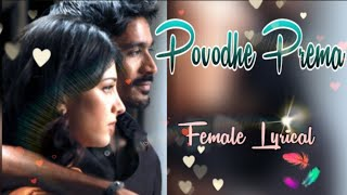 Povodhe Prema from OY ||Female version|| #3movieversion #lovefailuresong #povodhepremafromoy