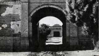 Haciendas y Hacendados [Cronicas de Francisco I. Madero, Coahuila]