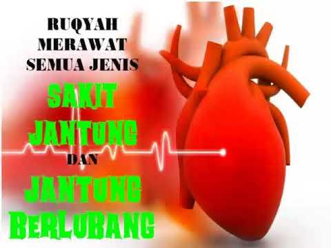 RUQYAH MERAWAT SEGALA JENIS SAKIT JANTUNG/Ruqyah to Heal Any Heart Disease  or Heart Blockage