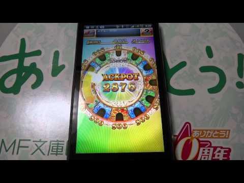 MillionParadise 【KONAMI】  VENUS FOUNTAIN 通常プレイ