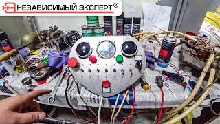 Реактивный АИ-25 20 лет простоя, чухнет? Или нет?