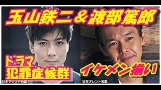 フジテレビ系 土曜日23:40~24:35放送 東海テレビ×WOWOWのコ...