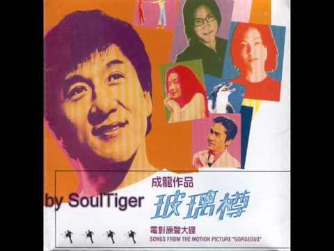 Gorgeous soundtrack 1 OST