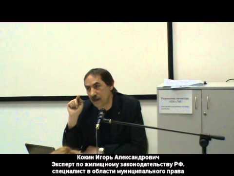 Постановление Правительства РФ от 03.04.2013 № 290. Комментарий эксперта