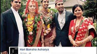 Hari Bansha Acharya's Son Wedding ll हरिवंश आचार्यका छोराको बिवाहको बारेमा सामाजिक सञ्जालमा आएका प्र
