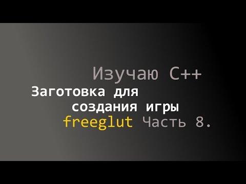 Скачать книги по C , учебники по языку программирования Си