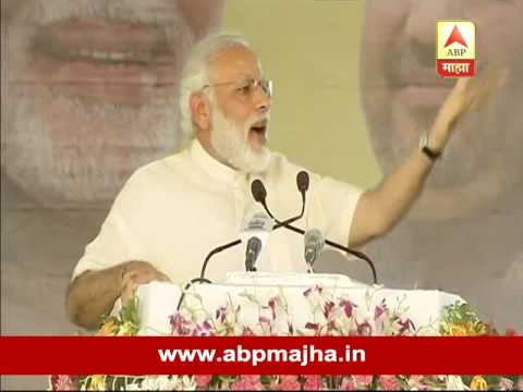 Allahabad: pm narendra Modi speech