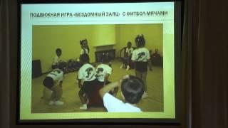 Интегрированное физкультурно речевое занятие для детей дошкольного возраста 2 часть