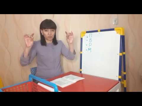 2. Пальчиковая гимнастика для детей от 4 до 6 лет.