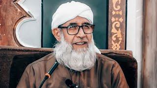 الاحكام الشرعيه في الأحوال الشخصيه _مهر المثل الجامع الكبير كفر سوسه السبت ١٤٣٨/رمضان/١