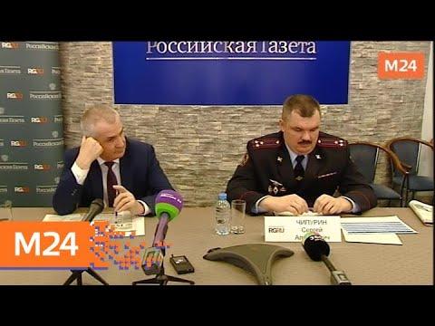 Как получить лицензию на перевозку пассажиров в автобусе - Москва 24