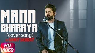Mann Bharrya (Cover Song) | Samit Sarbjit | B Praak | Jaani | Latest Punjabi Song 2018