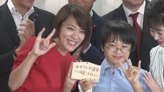 第24回参院選は10日投開票され、比例代表で自民党の今井絵理子氏(...