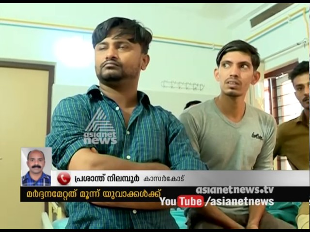 Police Beat Up Youth Inside police station | FIR 1 Dec 2016