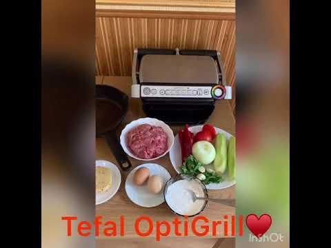Гриль TEFAL OptiGrill + GC712D34