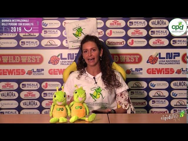 Intervista a Ilaria Galbusera, UBI Banca