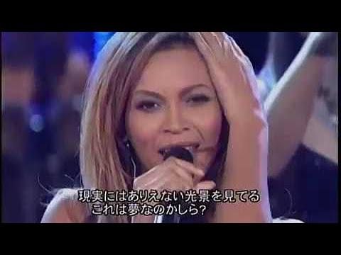 Beyoncé - Déjà Vu (Live Japan TV)
