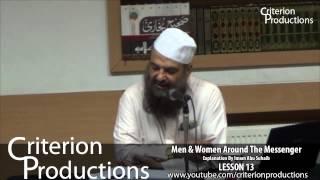 The Companions Lesson 13 Hamzah Ibn 'Abdul Muttalib & Al 'Abbas Ibn Abdul Muttalib by Abu Suhaib