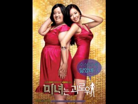 Hd Kim Ah Joong Maria 200 Pound Beauty Ost Mp3 Audio Youtube