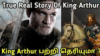 The king arthur History | Arthur's Real Story | Britain King | No2know-n2k - tamil
