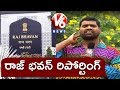 Bithiri Sathi Reporting On KCR Oath Taking Ceremony At Raj Bhavan | Teenmaar News | V6News