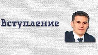 Начало Тренинг по продажам обучение торговых представителей супервайзеров в пензе Сергей Гринин