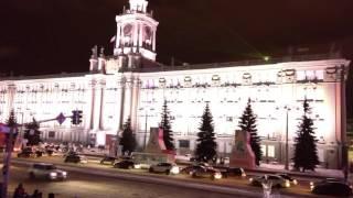 Открытие ледового городка и световое шоу 2017 в Екатеринбурге (29 декабря 2016)