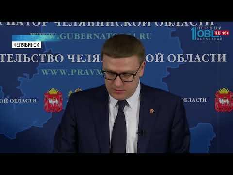 2 новых случая заражения коронавирусом в Челябинской области