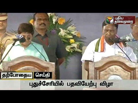 Narayanasamy being sworn-in as Puducherry Chief Minister