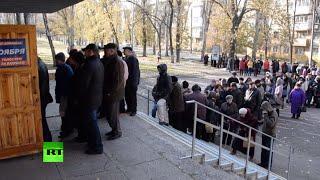 Выборы в ДНР и ЛНР прошли при высокой явке избирателей, несмотря на очереди и холодную погоду