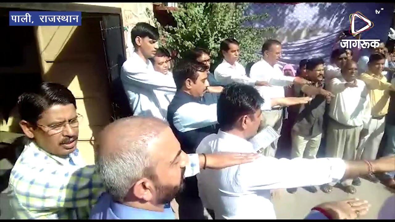 पाली : निर्वाचन विभाग की ओर से मतदान जागरूकता अभियान