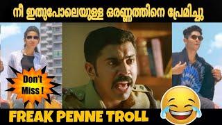 Freak penne troll | Oru Adaar Love | മേക്കപ്പ് കൂടുതൽ ആന്നോ ചേട്ടാ | Priya New Troll