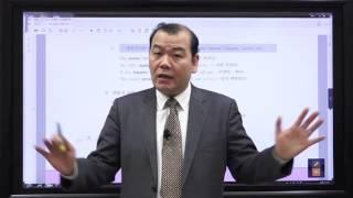 [강공방] 9급공무원 영어 - 영어2강 형용사적용법 […