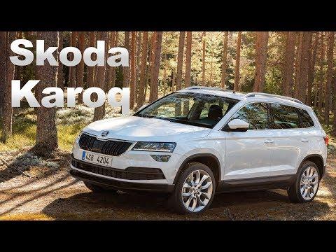 SUV新勢力來襲!Skoda Karoq 2.0 TDI 4x4