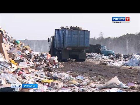 Власти обсуждают с жителями Катайского района, как будут ликвидировать мусор