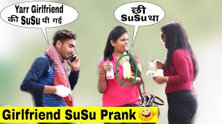 Girlfriend ki SuSu Prank (On Cute Girls) ||Prank In India||Bharti Prank