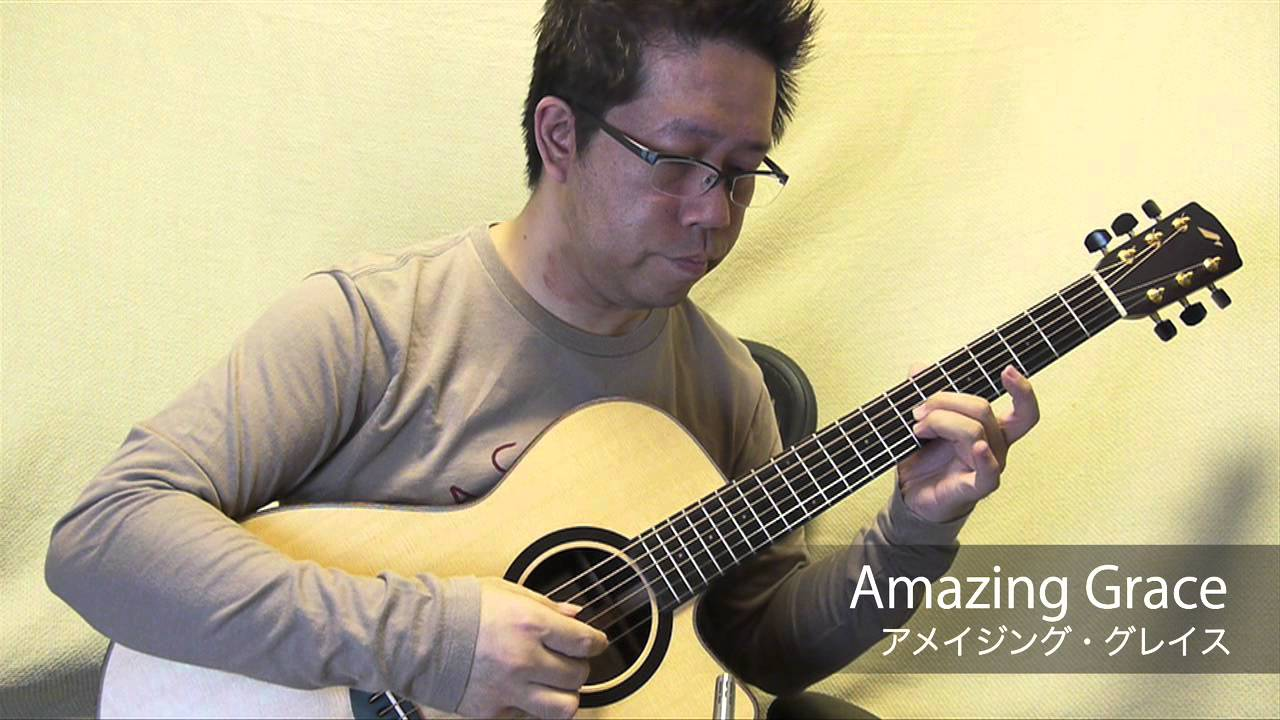 amazing grace acoustic guitar solo youtube. Black Bedroom Furniture Sets. Home Design Ideas
