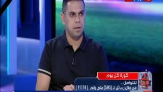 كورة كل يوم |  أحمد الخضري:  هاني أبو ريدة سبب اشتعال أزمة حسام غالي ونبيه
