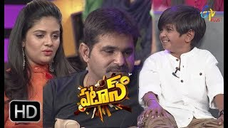 Patas | 2nd  March 2018 | Full Episode 702 | Ja...
