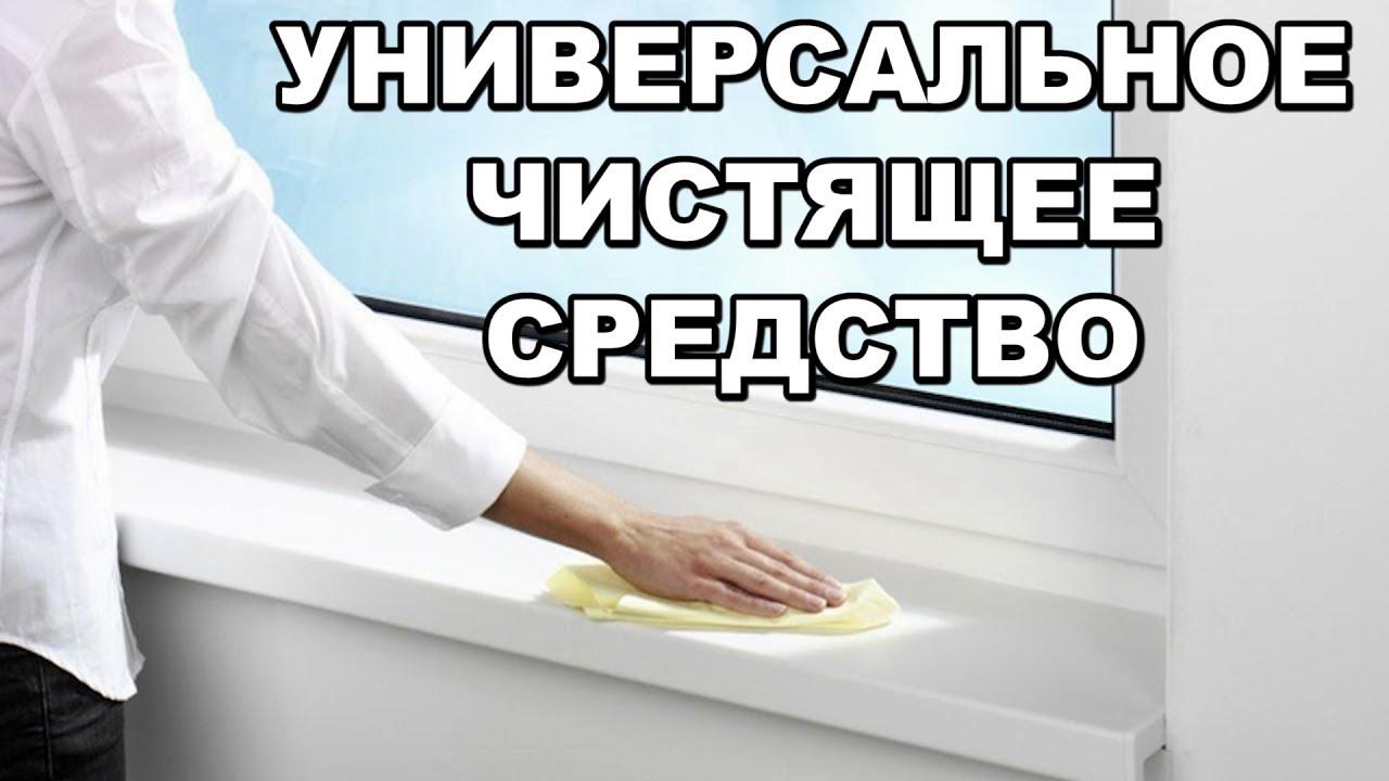 Средство посуды своими руками