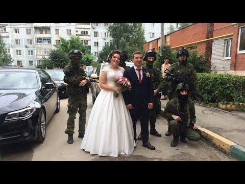 Видео Свадьба без жениха во сне