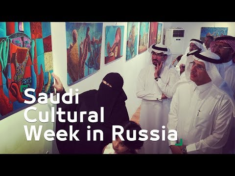 Saudi Cultural Week in Russia